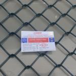 Lưới bọc nhựa B41