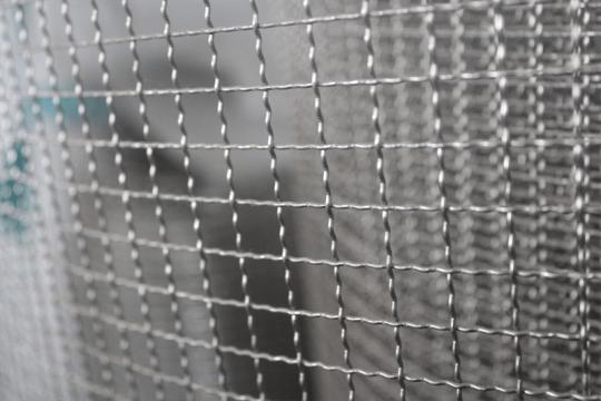 Lưới ô vuông nan sóng