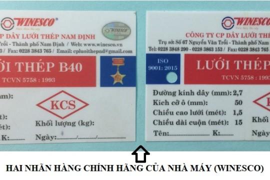 Cách nhận biết sản phẩm của Công ty cổ phần dây lưới thép Nam Định